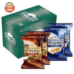アマノフーズ シチュー 2種セット 4食×3箱入