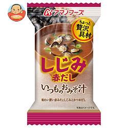 アマノフーズ フリーズドライ いつものおみそ汁 しじみ(赤だし) 10食×6箱入