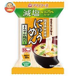 アマノフーズ フリーズドライ にゅうめん 減塩まろやか鶏だし 4食×12箱入