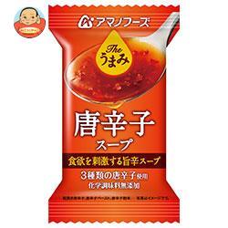 アマノフーズ フリーズドライ Theうまみ 唐辛子スープ 10食×6箱入