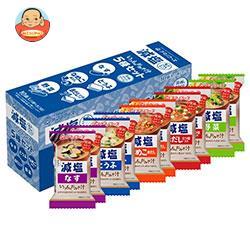 アマノフーズ 減塩いつものおみそ汁 5種セット 10食×3箱入