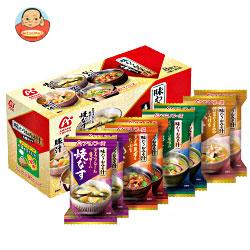 アマノフーズ 味わうおみそ汁 4種セット 8食×3箱入