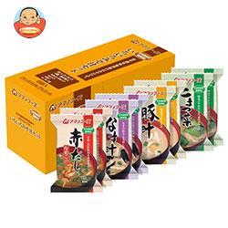 アマノフーズ フリーズドライ 無添加 いろいろみそ汁セット2 8食×3箱入