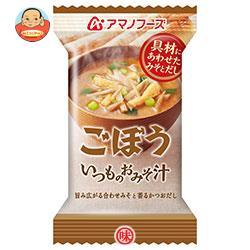 アマノフーズ フリーズドライ いつものおみそ汁 ごぼう 10食×6箱入