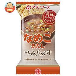 アマノフーズ フリーズドライ いつものおみそ汁 なめこ(赤だし) 10食×6箱入