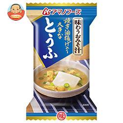アマノフーズ フリーズドライ 味わうおみそ汁 とうふ 10食×6箱入