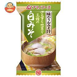 アマノフーズ フリーズドライ 味わうおみそ汁 白みそ 10食×6箱入