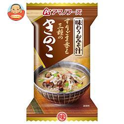 アマノフーズ フリーズドライ 味わうおみそ汁 きのこ 10食×6箱入