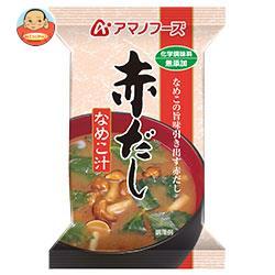 アマノフーズ フリーズドライ 化学調味料無添加 赤だし(なめこ汁) 10食×12箱入