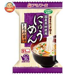 アマノフーズ フリーズドライ にゅうめん とろみ醤油 4食×12箱入