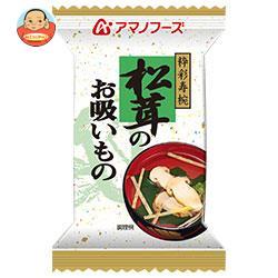 アマノフーズ フリーズドライ 松茸のお吸いもの 10食×6箱入