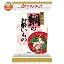 アマノフーズ フリーズドライ鯛のお吸いもの 10食×6箱入