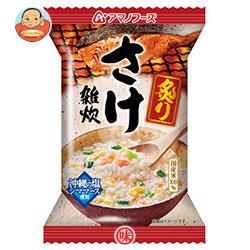 アマノフーズ フリーズドライ 炙りさけ雑炊 6食×6箱入