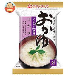 アマノフーズ フリーズドライ おかゆ 白がゆ 6食×6箱入