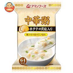 アマノフーズ フリーズドライ 中華粥 ホタテの貝柱入り 4食×12箱入
