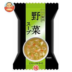 MCFS 一杯の贅沢 野菜スープ 10食×2箱入