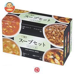 MCFS 一杯の贅沢 スープセット 8食×3箱入