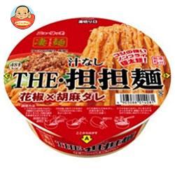 ヤマダイ ニュータッチ 凄麺 THE・汁なし担担麺 125g×12個入