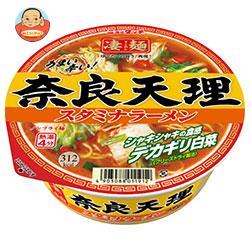 ヤマダイ ニュータッチ 凄麺 奈良天理スタミナラーメン 112g×12個入