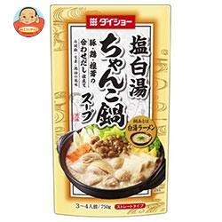 ダイショー ちゃんこ鍋スープ 塩白湯味 750g×10袋入