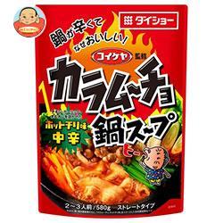 ダイショー コイケヤ監修 カラムーチョ鍋スープ ホットチリ味 中辛 580g×10袋入