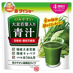 ダイショー のみやすい大麦若葉入り青汁 (4週間分) 84g(3g×28包)×30(10×3)袋入