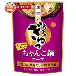 ダイショー うまさ ぎゅっ ちゃんこ鍋スープ 580g×10袋入