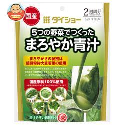 ダイショー 5つの野菜でつくったまろやか青汁 (2週間分) 42g(3g×14包)×30(10×3)袋入