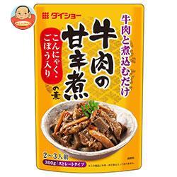 ダイショー 牛肉の甘辛煮の素 300g×20袋入
