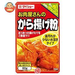 ダイショー お肉屋さんのから揚げ粉 80g×40(10×4)袋入