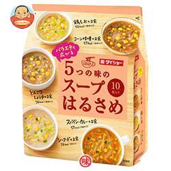 ダイショー バラエティ広がる5つの味のスープはるさめ 164.8g(10食入り)×10袋入