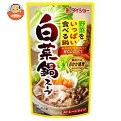 ダイショー 野菜をいっぱい食べる鍋 白菜鍋スープ 750g×10袋入