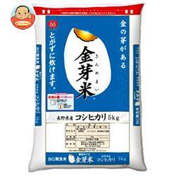 トーヨーライス 金芽米長野県産コシヒカリ 5kg×1袋入