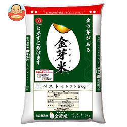 トーヨーライス 金芽米ベストセレクト(国内産) 5kg×1袋入