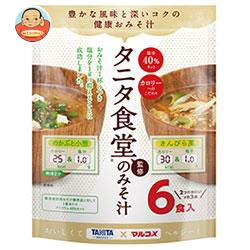 マルコメ お徳用 タニタ監修減塩みそ汁 めかぶときんぴら 6食×7袋入