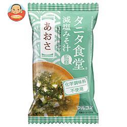 マルコメ タニタ監修減塩(フリーズドライ) あおさ 1食×10袋入