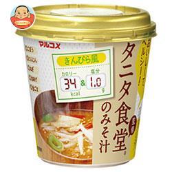 マルコメ カップ タニタ監修 きんぴら風 1食×6個入