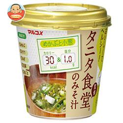 マルコメ カップ タニタ監修 めかぶと小葱 1食×6個入