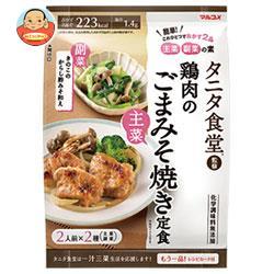 マルコメ タニタ食堂監修 鶏肉のごまみそ焼き定食 49g×10個入