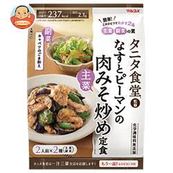 マルコメ タニタ食堂監修 なすとピーマンの肉みそ炒め定食 48g×10個入