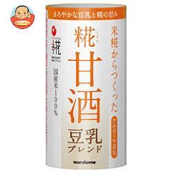 マルコメ プラス糀 米糀からつくった 糀甘酒 豆乳ブレンド 125mlカートカン×18本入