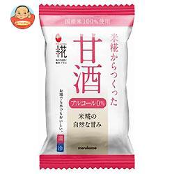 マルコメ フリーズドライ 米糀からつくった甘酒 1食×10袋入