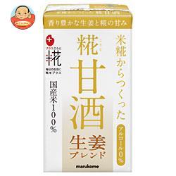 マルコメ プラス糀 米糀からつくった糀甘酒LL 生姜ブレンド 125ml紙パック×18本入