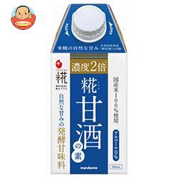 マルコメ プラス糀 糀甘酒の素 500ml紙パック×12本入