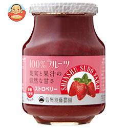 スドージャム 信州須藤農園 100%ストロベリー 430g瓶×6個入