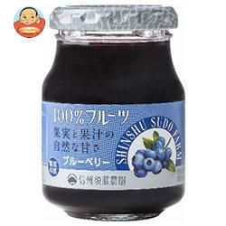 スドージャム 信州須藤農園 100%フルーツ ブルーベリー 190g瓶×6個入
