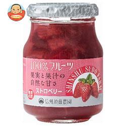 スドージャム 信州須藤農園 100%フルーツ ストロベリー 190g瓶×6個入