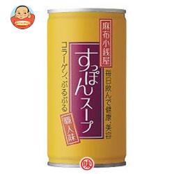 岩谷産業 麻布小銭屋 すっぽんスープ 190g×30本入