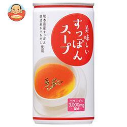 岩谷産業 美味しいすっぽんスープ 190g×30本入