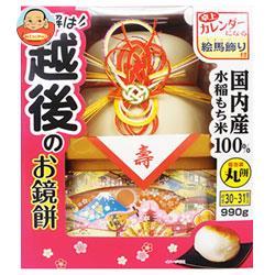 越後製菓 お鏡餅 丸餅個包装入 30号 990g×1個入